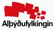 althyduf_logo_trans