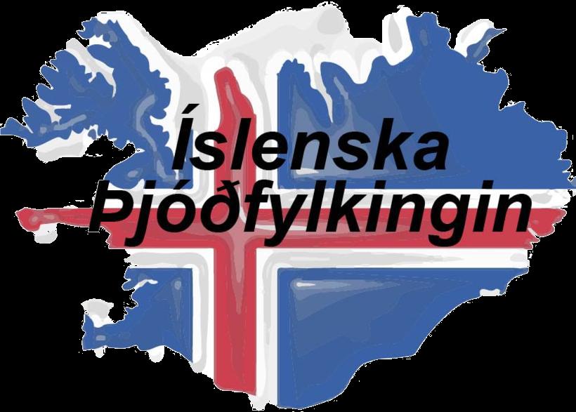islenska_thjod_trans